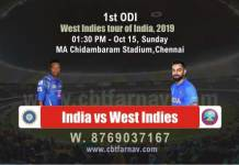 ODI Prediction - WI vs Ind 1st Match Betting Tips Prediction CBTF