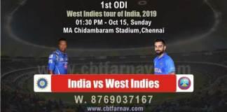 ODI Prediction - WI vs Ind 1st Match Betting Tips Prediction CBTF