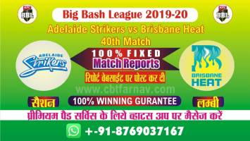 cbtf today match prediction brh vs ads