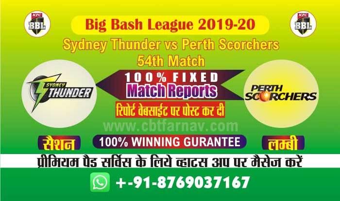 cbtf today match prediction prs vs syt