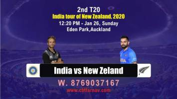 cbtf today match prediction nzl vs ind