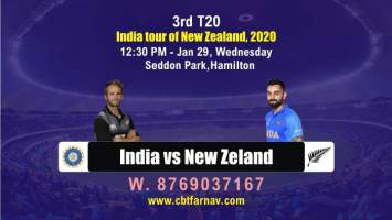 cbtf today match prediction ind vs nz