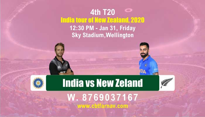 cbtf today match prediction ind vs nzl T20 4th T20 Match