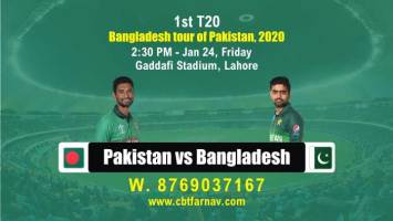 cbtf today match prediction pak vs ban T20