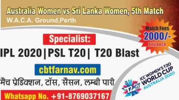 Match Prediction SLW vs AUW 5th T20 Betting Tips Toss Fancy Lambi