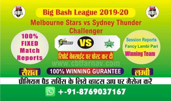 Today Match Prediction Star vs Thunder Challenger Big Bash Betting Tips
