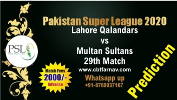 PSL T20 29th Match Prediction LHQ vs MS Toss Session Lambi Pari