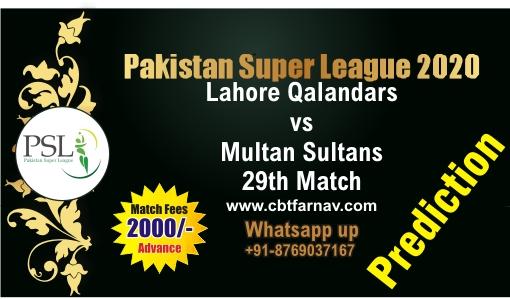 PSL T20 29th Match Prediction LHQ vs MS Toss Session Lambi Pari
