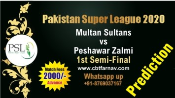 PSL T20 Match Prediction PSZ vs MS Semi Final Match Tips Toss Lambi
