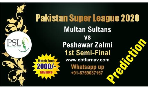 PSL T20 Match Prediction PSZ vs MS Semi Final Match Tips Toss Lambi