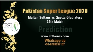 PSL T20 Match Prediction QUE vs MUL 25th Match Tips Toss Fancy
