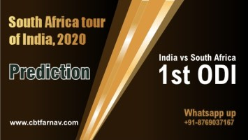 International ODI Match Prediction RSA vs IND 1st Match Tips Toss Fancy