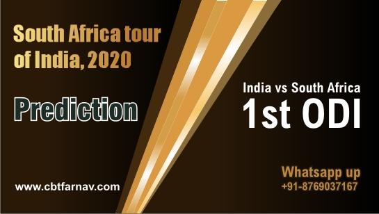 International ODI Match Prediction RSA vs IND 1st Match Tips Toss Fancy