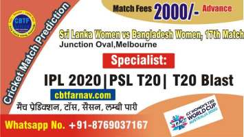 Womens WC T20 Match Prediction SLW vs BDW 17th Betting Tips Toss