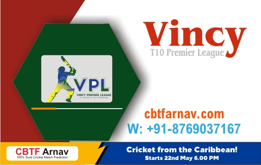 VPL T10 Match Prediction BGR vs GRD 6th Match Tips Toss Fancy