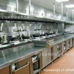 Commercial Kitchens Kitchen Granite 商业厨房设备 商业厨房设备批发 促销价格 产地货源 阿里巴巴 商业厨房设备整体厨房设计不锈钢厨具餐厅厨房设备工程安装