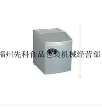 kitchen aid ice maker corner seating 制冰机清洁剂 制冰机清洁剂价格 优质制冰机清洁剂批发 采购 阿里巴巴 50制冰机 夏之雪制冰机 福州制冰机