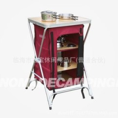 Portable Kitchen Cabinet Sink Base 单厨柜图片 单厨柜图片大全 阿里巴巴海量精选高清图片 热销新款小号户外折叠厨房储物柜橱柜便携式带包立体