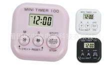 kitchen calculator food processor 计算器厨房 计算器厨房价格 优质计算器厨房批发 采购 阿里巴巴 厨房计算器