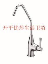 oil bronze kitchen faucet ninja mega 1500 铜净水阀 铜净水阀价格 优质铜净水阀批发 采购 阿里巴巴 欧式 学校 医院 酒店 厨房 手按式 立式