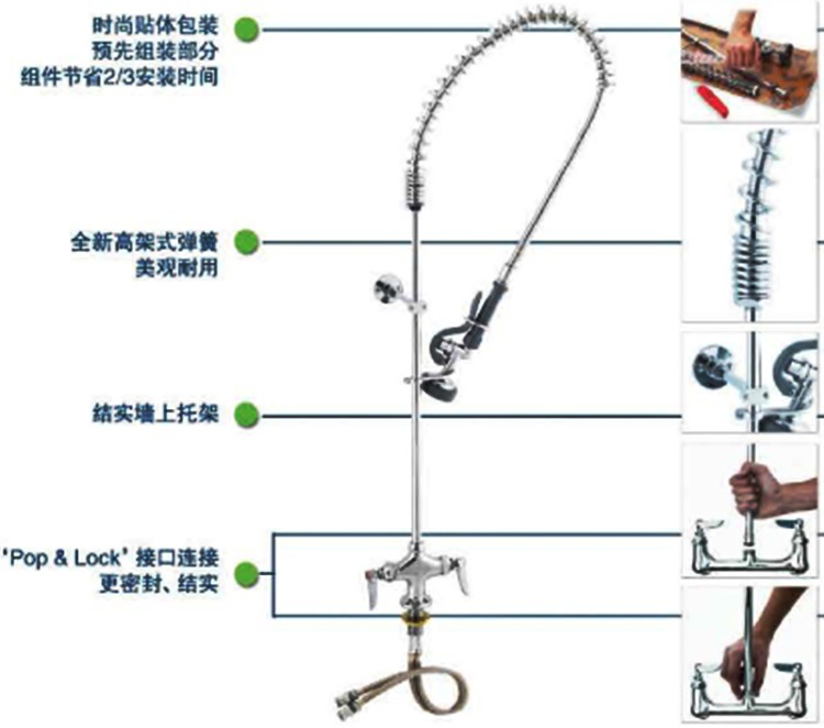 4 hole kitchen faucets glass tiles for backsplashes 高压花洒龙头_t&s花洒龙头 美国t&s高压花洒 专配洗碗机 - 阿里巴巴