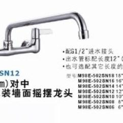 Kitchen Wall Faucets Replacing Sink 墙面水龙头图片 海量高清墙面水龙头图片大全 阿里巴巴 1 直销批发 混水龙头双孔双把墙面摇摆龙头厨房