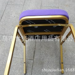 Steel Chair For Hotel Colored Kitchen Chairs Supply Zhejiang Hangzhou Wedding Banquet