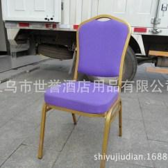 Steel Chair Manufacturing Process Pc Gaming Chairs Supply Zhejiang Hangzhou Hotel Wedding Banquet