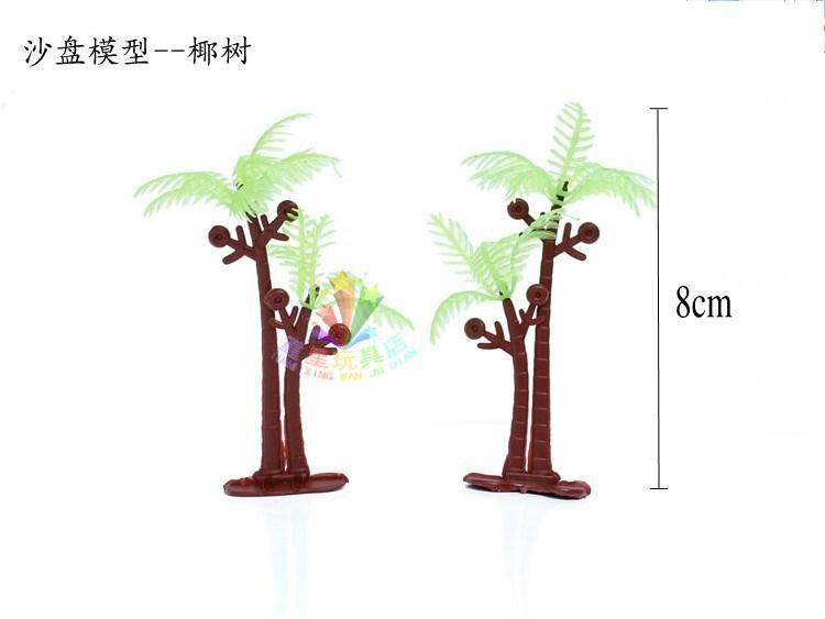 Simulation coconut tree