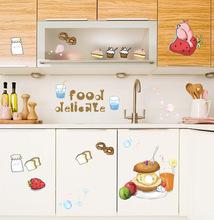kitchen walls best material for sink 厨房墙壁贴纸 厨房墙壁贴纸批发 促销价格 产地货源 阿里巴巴 可移除墙贴牛奶杯子创意卡通橱柜厨房装饰冰箱餐厅墙壁贴纸