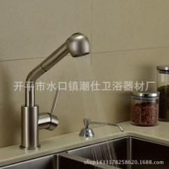 3 Piece Kitchen Faucet Designs Pictures 抽拉龙头图片_抽拉龙头图片大全 - 阿里巴巴海量精选高清图片