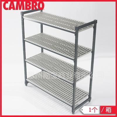 kitchen pull out shelves rustic sinks 四层货架 四层货架厨房冷库专用食品级安全不生锈易清洁 esu244272v4580