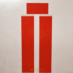 對聯紅紙圖片 - 海量高清對聯紅紙圖片大全 - 阿里巴巴