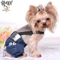 Clothing For Dogs Pet Puppy Dog Clothes Fashion Denim Cute ...