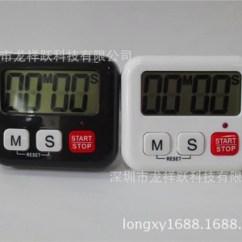 Digital Kitchen Timers Cabinet Costs 厨房定时器 电子计时器 数字计时器 带灯 带电源开关计时器 厨房 阿里巴巴 带灯计时器 带电源开关