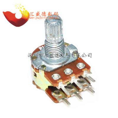 雙聯電位器 短柄 B100K 6腳 柄長15MM WH148型 配螺母-阿里巴巴