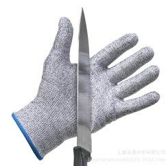 Cool Kitchen Knives Granite Island 防护手套_5hppe防割手套 防身用品5级钢丝专业防护 - 阿里巴巴