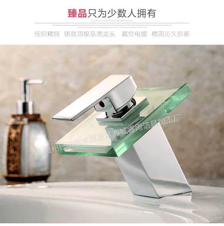 vintage kitchen faucet home depot counters 面盆水龙头_led水龙头 简约面盆水龙头 浴室冷热瀑布带灯 厂家直销定制 - 阿里巴巴