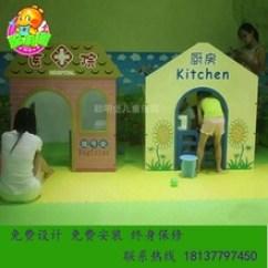 Childrens Play Kitchen Counter Canisters 商场厨房设备 商场厨房设备批发 促销价格 产地货源 阿里巴巴 室内儿童乐园娃娃家游乐场亲子区厨房美容院儿童游乐设备