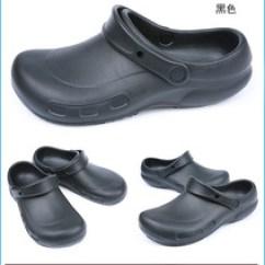 Kitchen Safe Shoes Lowes Appliances 厨房安全鞋 厨房安全鞋批发 促销价格 产地货源 阿里巴巴 厨师鞋劳保鞋防滑耐磨防水防油专用酒店厨房工作鞋安全