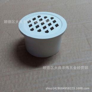 kitchen sink strainers japanese knife set pvc地漏图片_pvc地漏图片大全 - 阿里巴巴海量精选高清图片