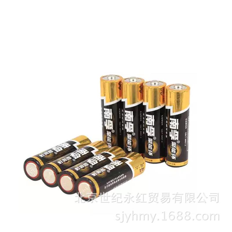 南孚電池_南孚電池lr6堿性環保1.5v玩具鼠標 - 阿里巴巴