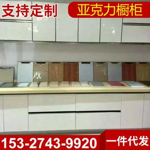 acrylic kitchen cabinets slide out organizers 亚克力厨柜图片 海量高清亚克力厨柜图片大全 阿里巴巴 亚克力厨柜