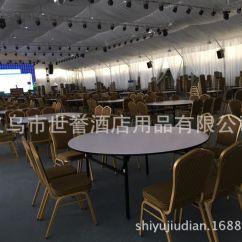Steel Chair For Hotel Barber Chairs Sale Supply Shandong Ji 39nan Star Restaurant Banquet