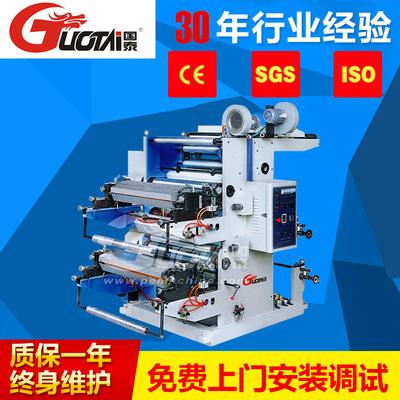 柔版印刷機_供應 柔版印刷機 雙色凸版印刷機600mm 柔性凸版 - 阿里巴巴