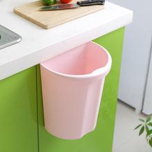 tall kitchen bin steamer 厨房悬挂式垃圾桶 厨房悬挂式垃圾桶批发 促销价格 产地货源 阿里巴巴 可悬挂式厨房垃圾桶挂式塑料杂物桶收纳桶创意厨房