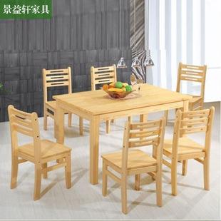 pine kitchen table spotlights 厨房餐桌椅图片 海量高清厨房餐桌椅图片大全 阿里巴巴 厂价直销松木餐桌 餐桌椅组合 松木家具 厨房餐桌