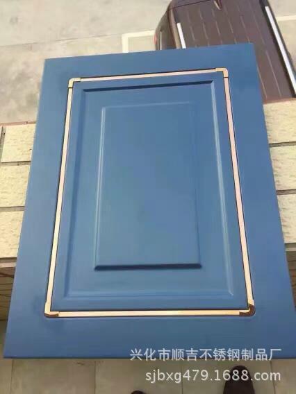 kitchen cabinet door modern table sets 不锈钢压边条_家居装饰高档不锈钢压边条 ,封边条,t形金属 - 阿里巴巴