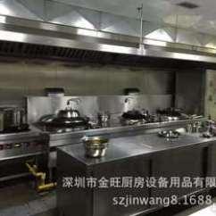 Western Kitchen Table Wine Rugs 厨房设备 西餐厅厨房设备厨房设备工程商用厨房设计厨具定制 阿里巴巴 西餐厨房
