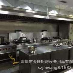 Bbq Kitchen Antique Faucets 厨房设备 酒楼厨房设备饭店厨房烧烤店厨房厨具定制 阿里巴巴 酒楼厨房设备工程饭店厨房设计烧烤店厨房厨具设备定制